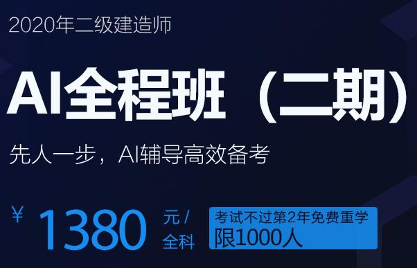 微信截图_20200511145949